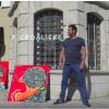 Vidéo de l'expo Château d'Orfeuillette